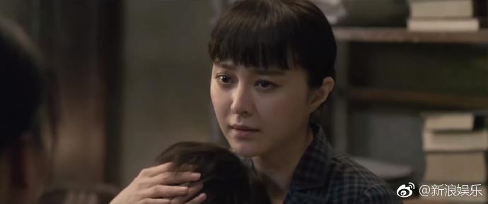 Phạm Băng Băng chỉ xuất hiện 9s trong suốt 97 phút của bộ phim