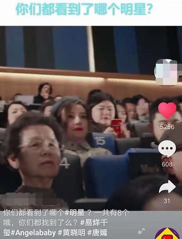 Vợ chồng nam diễn viên không ngồi cạnh nhau trong một sự kiện.
