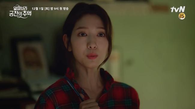 Mới gặp nhau lần đầu, Park Shin Hye đã khiến Hyun Bin khốn đốn thế này 0