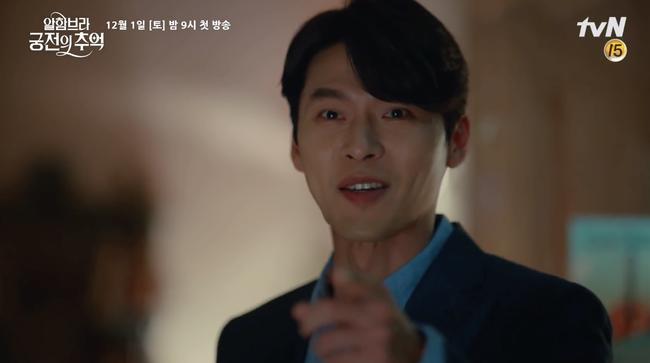 Mới gặp nhau lần đầu, Park Shin Hye đã khiến Hyun Bin khốn đốn thế này 1