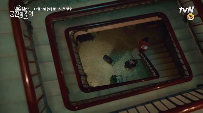 Mới gặp nhau lần đầu, Park Shin Hye đã khiến Hyun Bin khốn đốn thế này 3