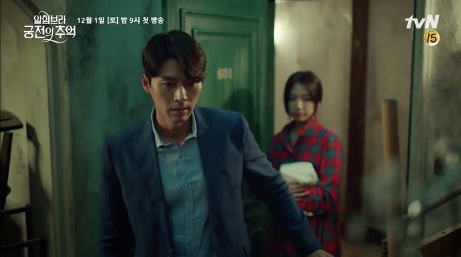Mới gặp nhau lần đầu, Park Shin Hye đã khiến Hyun Bin khốn đốn thế này 4