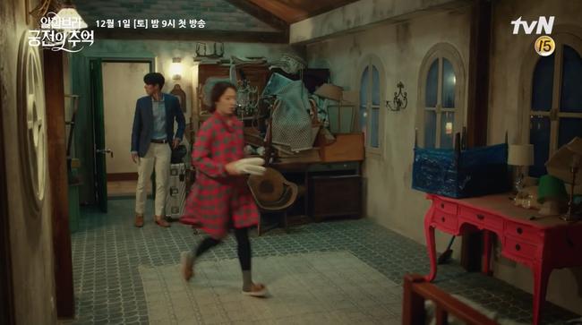 Mới gặp nhau lần đầu, Park Shin Hye đã khiến Hyun Bin khốn đốn thế này 5