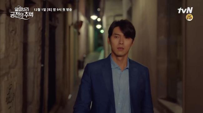 Mới gặp nhau lần đầu, Park Shin Hye đã khiến Hyun Bin khốn đốn thế này 8