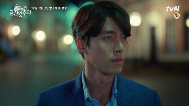 Mới gặp nhau lần đầu, Park Shin Hye đã khiến Hyun Bin khốn đốn thế này 9