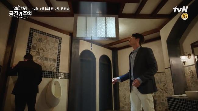 Mới gặp nhau lần đầu, Park Shin Hye đã khiến Hyun Bin khốn đốn thế này 10