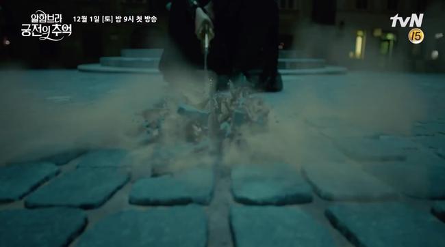 Mới gặp nhau lần đầu, Park Shin Hye đã khiến Hyun Bin khốn đốn thế này 11