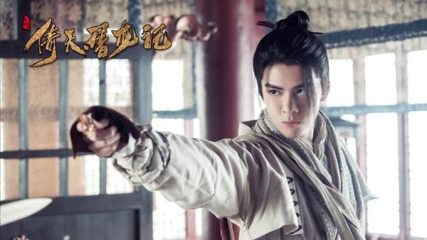 Trương Vô Kỵ: Tằng Thuấn Hy. Ít kinh nghiệm diễn xuất, anh chàng hiện đang là gương mặt nhận nhiều chỉ trích nhất trong dàn diễn viên.