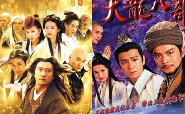 Thiên long bát bộphiên bản 2003 và 1997
