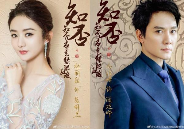 Triệu Lệ Dĩnh và Phùng Thiệu Phong sẽ cùng nhau hợp tác trong bộ phim Minh Lan Truyện