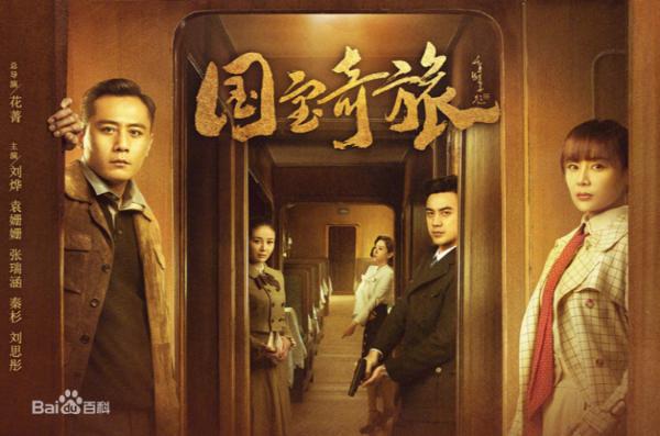Chào tháng cuối cùng trong năm với 'Đông Cung' và 8phim truyền hình Hoa ngữ không thể bỏ qua 11