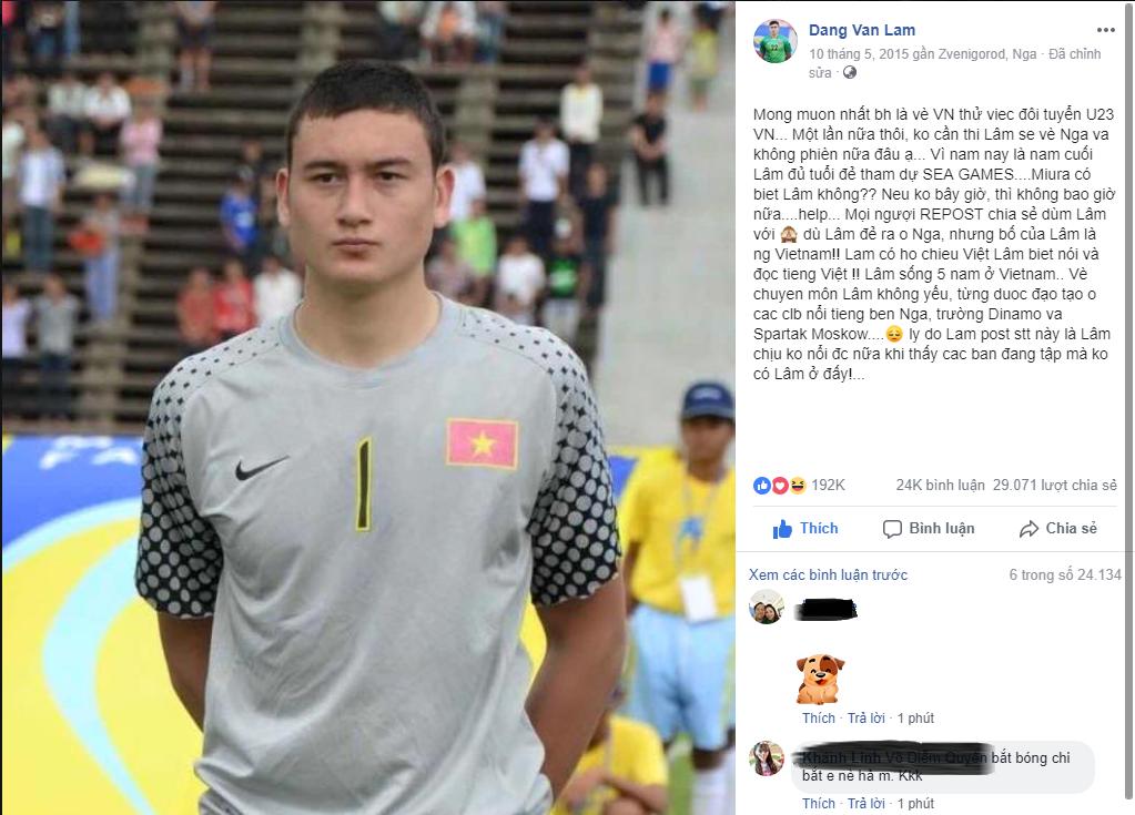 Dòng trạng thái cute của Văn Lâm đang được chia sẻ lại rộng rãi trên mạng xã hội