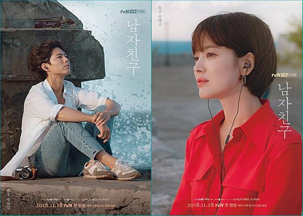 11 phim truyền hình Hàn Quốc đạt rating cao nhất năm 2018: Ác hơn quỷ dữ, Encounter xuất sắc lọt top dù lên sóng vào cuối năm 7