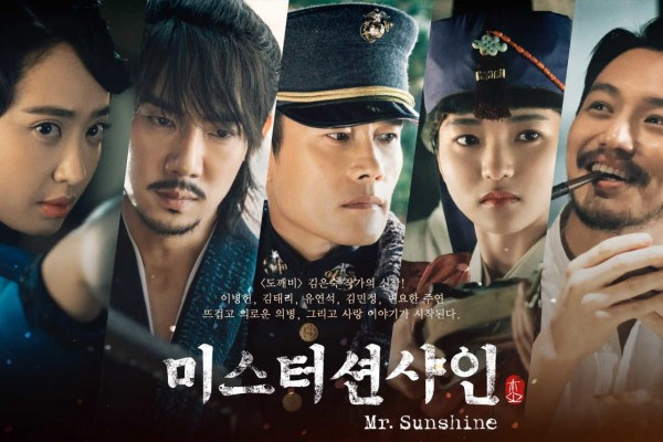 11 phim truyền hình Hàn Quốc đạt rating cao nhất năm 2018: Ác hơn quỷ dữ, Encounter xuất sắc lọt top dù lên sóng vào cuối năm 9