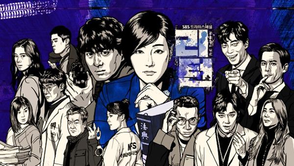 11 phim truyền hình Hàn Quốc đạt rating cao nhất năm 2018: Ác hơn quỷ dữ, Encounter xuất sắc lọt top dù lên sóng vào cuối năm 10