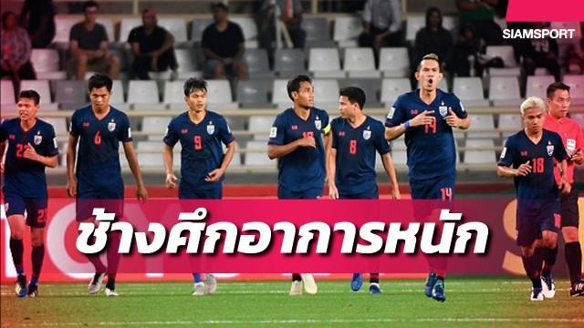 Thái Lan đã thi đấu bạc nhược và xứng đáng nhận thất bại.