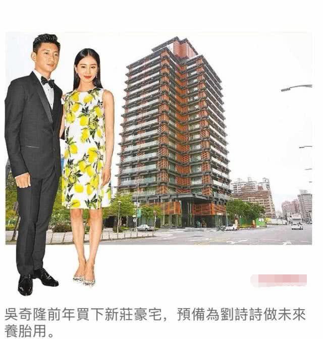 Tài tử họ Ngô mua hẳn 4 căn hộ cao cấp để chuyển gia đình về sinh sống ở Đài Loan