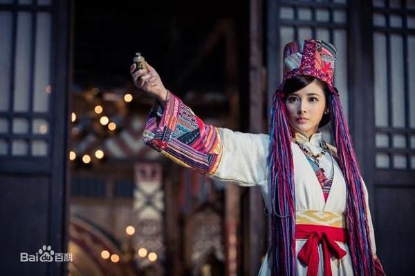 Bành Tiểu Nhiễm thủ vai Đại Thổ Ti trong phim Lão Cửu Môn