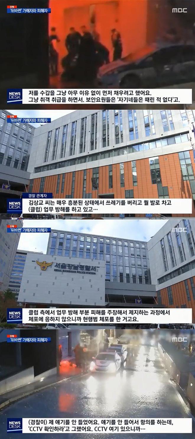 Toàn cảnh bê bối của Seungri: Từ club Burning Sun đến cáo buộc môi giới mại dâm, buôn ma túy và trốn thuế 2