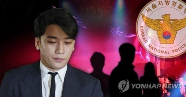 Seungri vướng vòng lao lý, lời bài hát ngày xưa của G-Dragon bỗng nhiên gây sốt trở lại 1