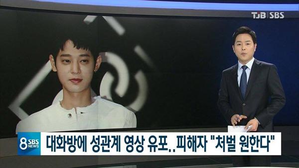 SBS công khai danh tính người nhắn tin cùng Seungri