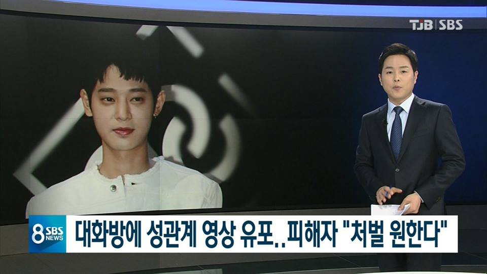HOT: Jung Joon Young bị nghi ngờ quan hệ tình dục trong khu vực đám tang của sếp 0