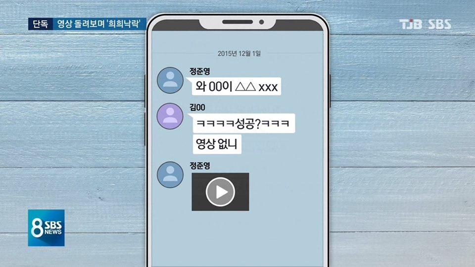 HOT: Jung Joon Young bị nghi ngờ quan hệ tình dục trong khu vực đám tang của sếp 1