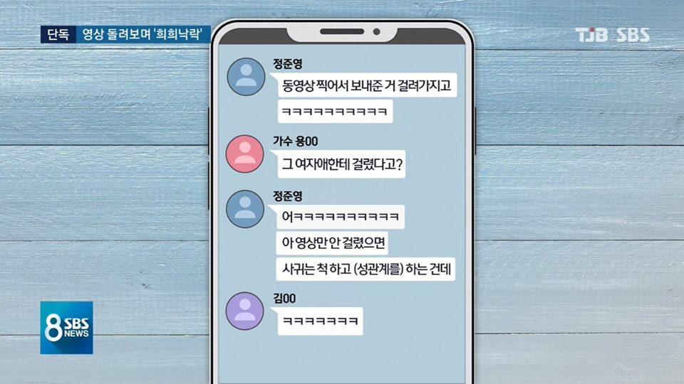 HOT: Jung Joon Young bị nghi ngờ quan hệ tình dục trong khu vực đám tang của sếp 2