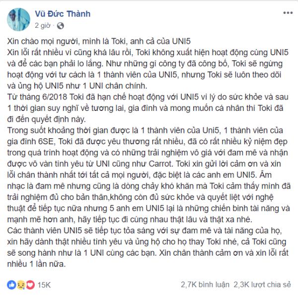 Toki Thành Thỏ lên tiếng xác nhận sẽ rời Uni5.