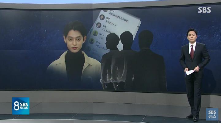 Sốc: Jung Joon Young đánh thuốc mê rồi hiếp dâm phụ nữ 0