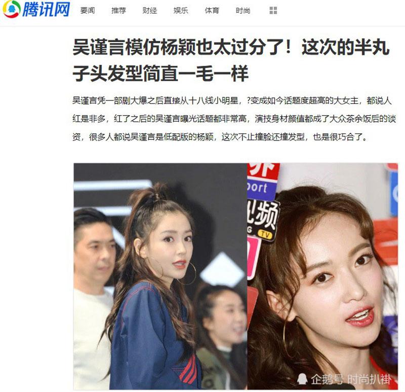 Hai bức ảnh so sánh do trang QQ đăng tải