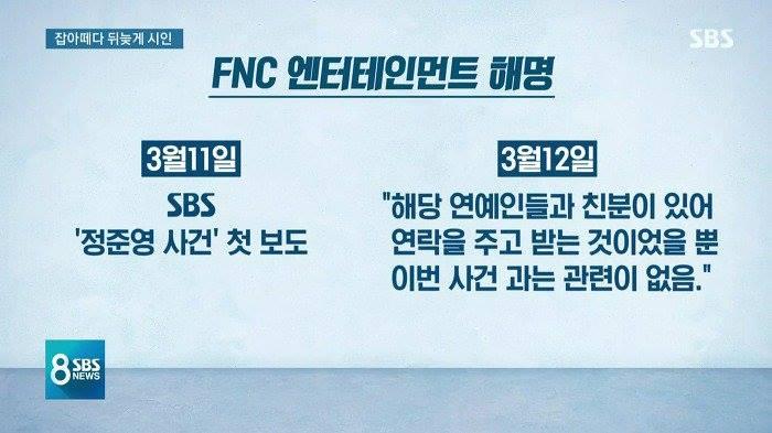 Chính thức: SBS FunE xác nhận Lee Jong Hyun (CN Blue) là thành viên tiếp theo có mặt trong nhóm chat sex 1