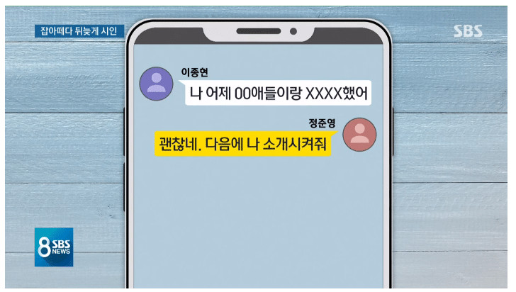 Chính thức: SBS FunE xác nhận Lee Jong Hyun (CN Blue) là thành viên tiếp theo có mặt trong nhóm chat sex 2