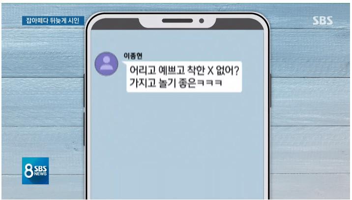 Chính thức: SBS FunE xác nhận Lee Jong Hyun (CN Blue) là thành viên tiếp theo có mặt trong nhóm chat sex 4