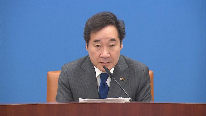 Thủ tướng Lee Nak Yeon hối thúc phía cảnh sát phải nhanh chóng điều tra, đưa vụ việc Burning Sun ra ánh sáng.