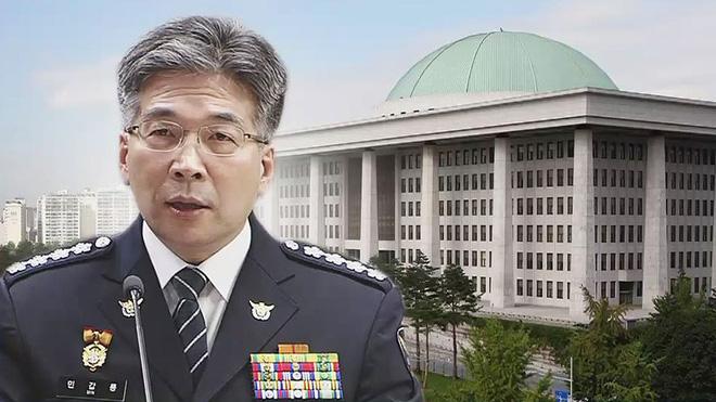 Giám đốc Cơ quan cảnh sát quốc gia Hàn Quốc Min Gap Ryong tuyên bố sẽ điều tra vụ việc kỹ lưỡng và minh bạch.