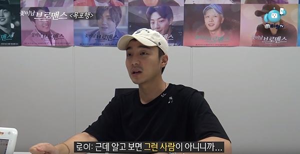 Tuy nhiên anh chàng lại bênh vực Jung Joon Young và làm trái lời ba mình