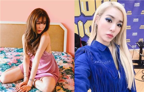Sự khác biệt rõ rệt trong phong cách và hình ảnh của Tiffany.