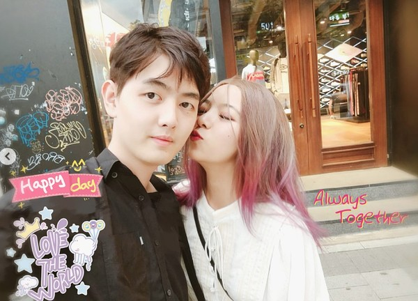 Ohsusu và bạn trai Kim Phi Long