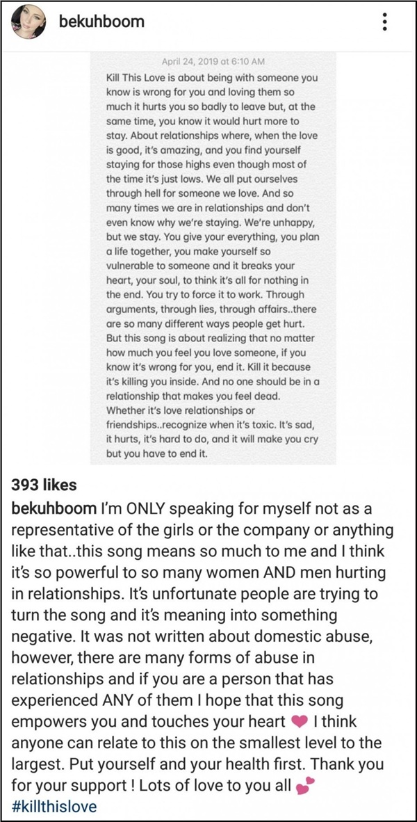 Một trong những người tham gia sản xuấtKill This Lovelên tiếng đính chính về ý nghĩa bài hát đang bị cộng đồng mạng bóp méo quá mức.