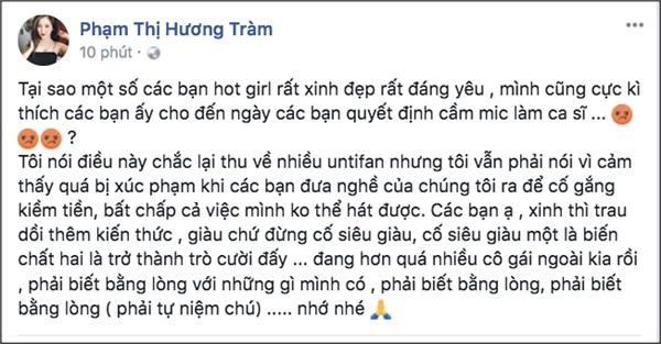 Hương Tràm đã từng đăng tải dòng trạng thái ẩn ý về Chi Pu trong quá khứ.