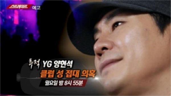 Mnet chơi lớn, tuyên bố 'tẩy chay' mọi hoạt động đến từ YG Entertainment 0