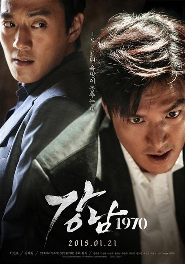 Poster Bụi đời Gangnam