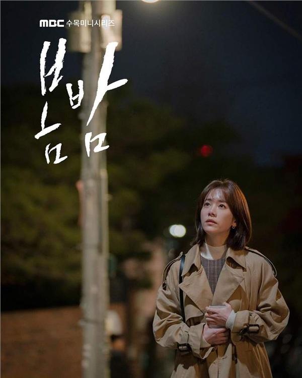 'One Spring Night' của Jung Hae In và Han Ji Min: 'Chị đẹp' phiên bản 'nâng cấp' hay bộ phim tình cảm đáng xem? 0