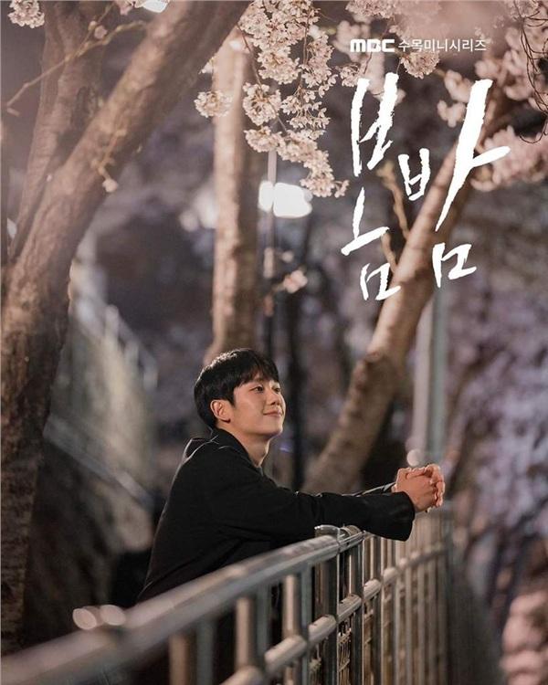 'One Spring Night' của Jung Hae In và Han Ji Min: 'Chị đẹp' phiên bản 'nâng cấp' hay bộ phim tình cảm đáng xem? 14