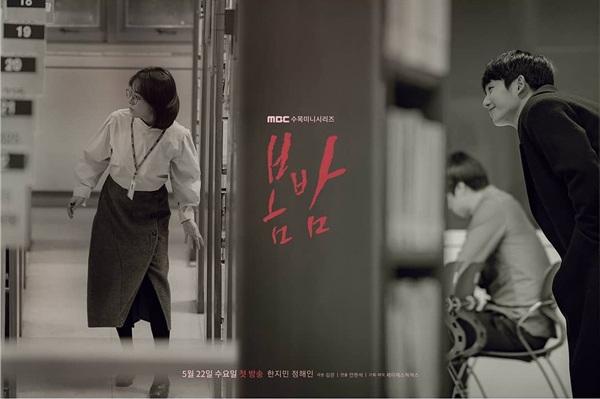 'One Spring Night' của Jung Hae In và Han Ji Min: 'Chị đẹp' phiên bản 'nâng cấp' hay bộ phim tình cảm đáng xem? 1