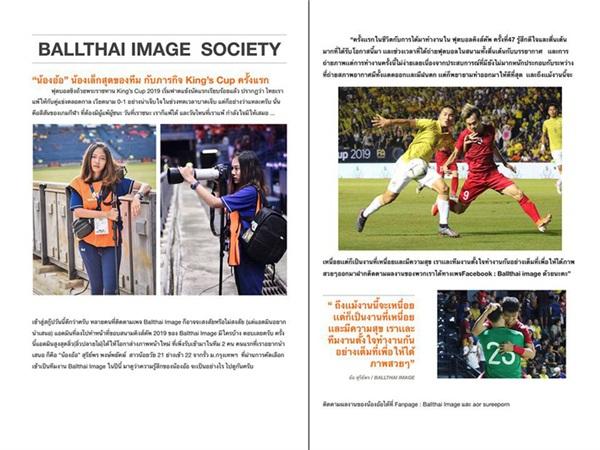 Hình ảnh Aor Sureeporn tác nghiệp trong trận đấu giữa Việt Nam và Thái Lan được sử dụng trên một tờ báo thể thao của Thái Lan. Ảnh: Thái Hải.