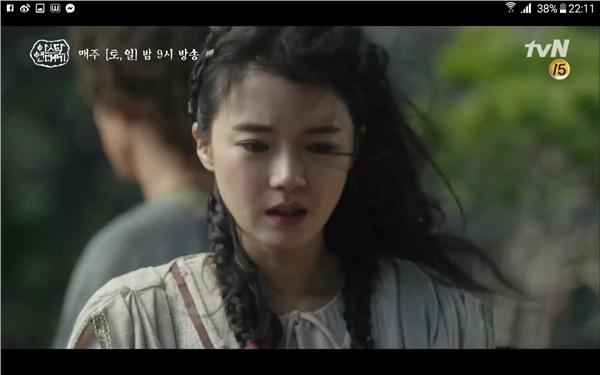 Không khuyên được Eun Som, Chae Eun bỏ đi