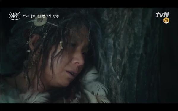 'Arthdal Chronicles' tập 4: Không phải Song Joong Ki, Kim Ji Won mới là người đầu tiên có màn đối đầu gay gắt với Jang Dong Gun 13