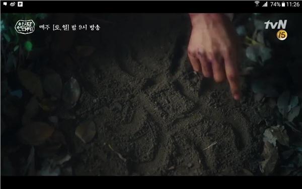 'Arthdal Chronicles' tập 4: Không phải Song Joong Ki, Kim Ji Won mới là người đầu tiên có màn đối đầu gay gắt với Jang Dong Gun 14